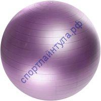 Мяч гимнастический Sportsteel d=85 см, система антиразрыв арт. 1225-05/85