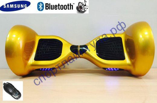 "Гироскутер SMART Золото 10"" Bluetooth + пульт"